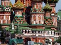 Peoples Friendship University of Russia -PFUR