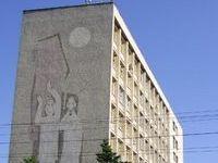 West University of Timisoara